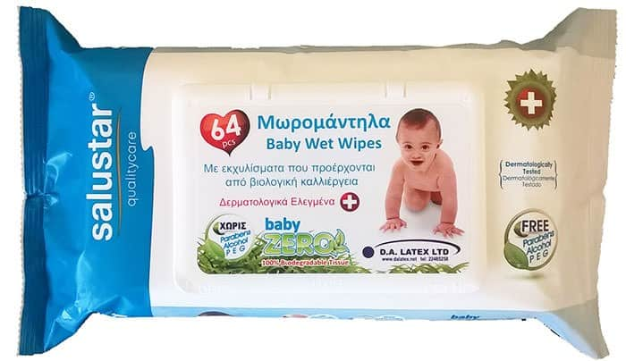 Salustar Baby Zero Wipes Cyprus 10 boxes  CXC Toys  Babies