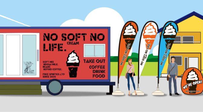 夏のサイクリングにソフトクリームはいかが?
