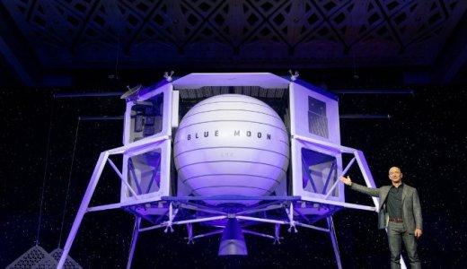 アマゾン創業者ジェフ・ベゾス氏 有人月面着陸機「ブルームーン」初披露