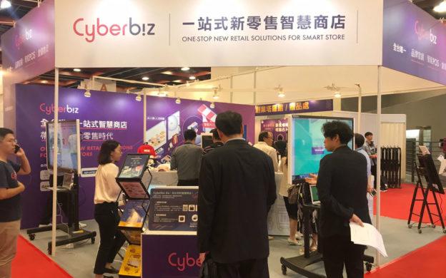 【媒體報導】啟動數位轉型,Cyberbiz 聯合軟硬體大廠打造「新零售」智慧商店!
