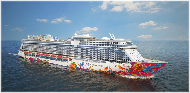 The Genting Dream (Rendering courtesy Dream Cruises)