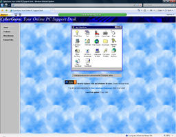 CyberGuru version 1 (1997)