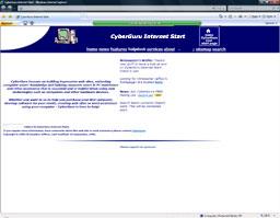 CyberGuru version 7 (1998)