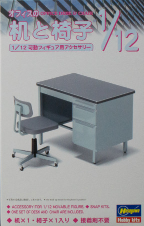 Hasegawa 62003 112 Office Desk and Chair Kit First Look