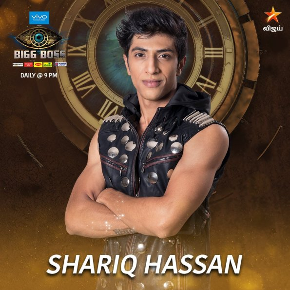 Shariq Hassan Bigboss 2 in tamil