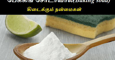 baking soda uses in tamil