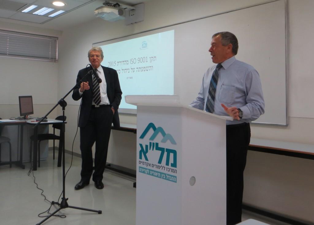 Profesor Dan Galai, Decano del Sarnat School of Management de Israel