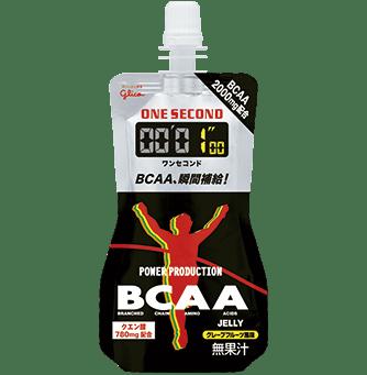 グリコ ワンセコンド BCAA グレープフルーツ風味