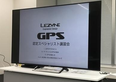 メーカー展示会in名古屋 2019 レポート vol.02