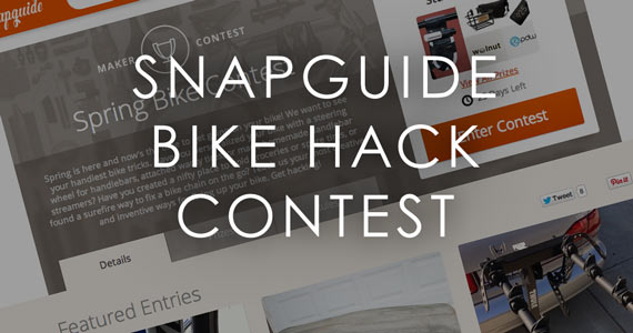 Snapguide Bike Hack Contest
