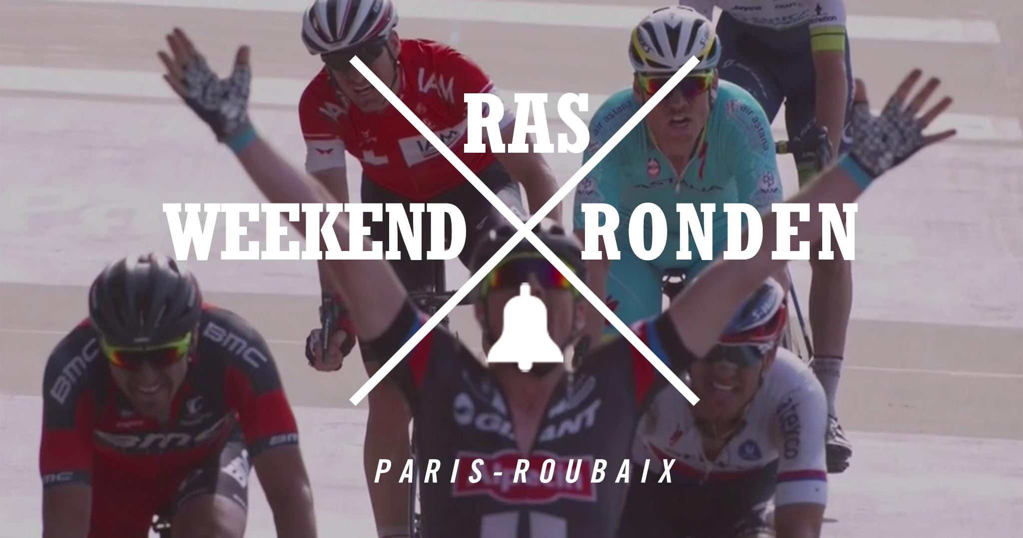 Screencap Recap: Paris-Roubaix 2014