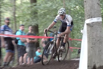 2016 BikeReg Super 8 Series: #1 - Hyattsville CX