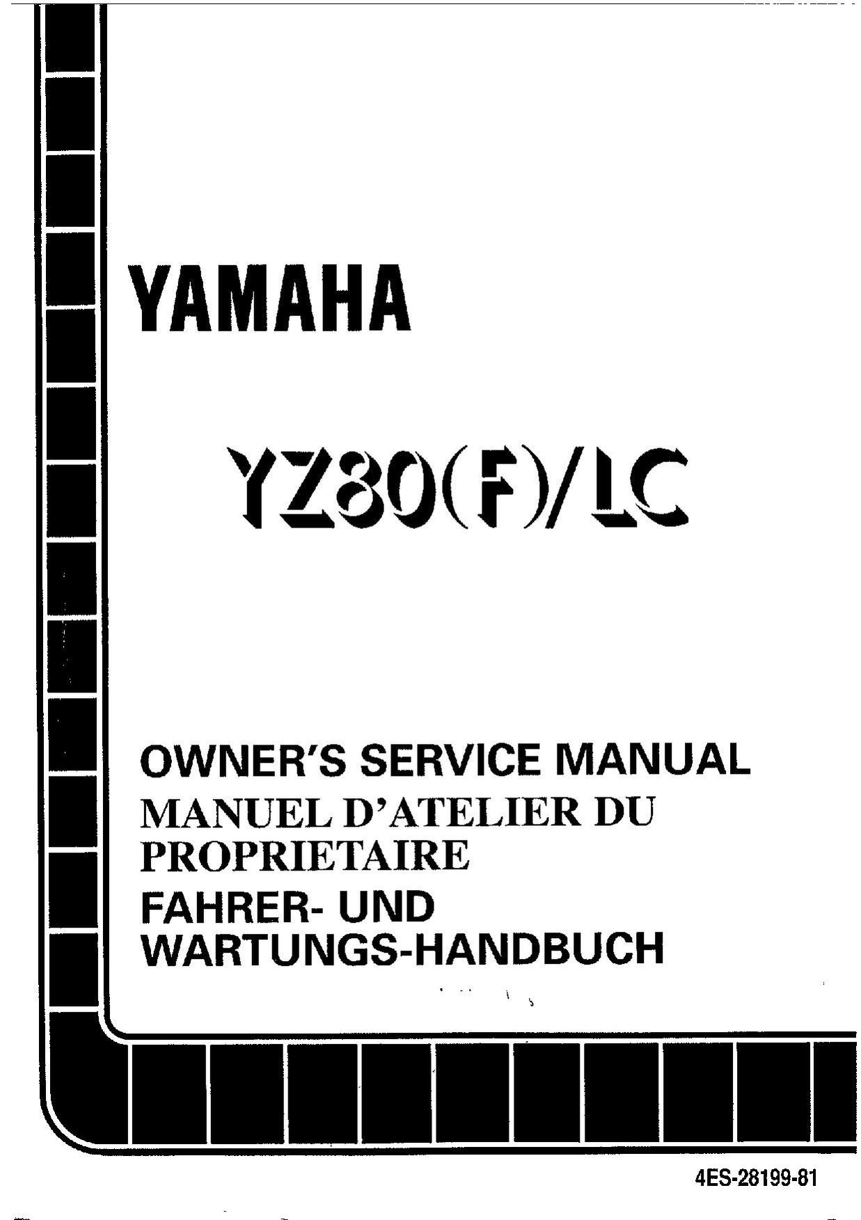 File:1994 Yamaha YZ80 (F) LC Owners Service Manaul.pdf