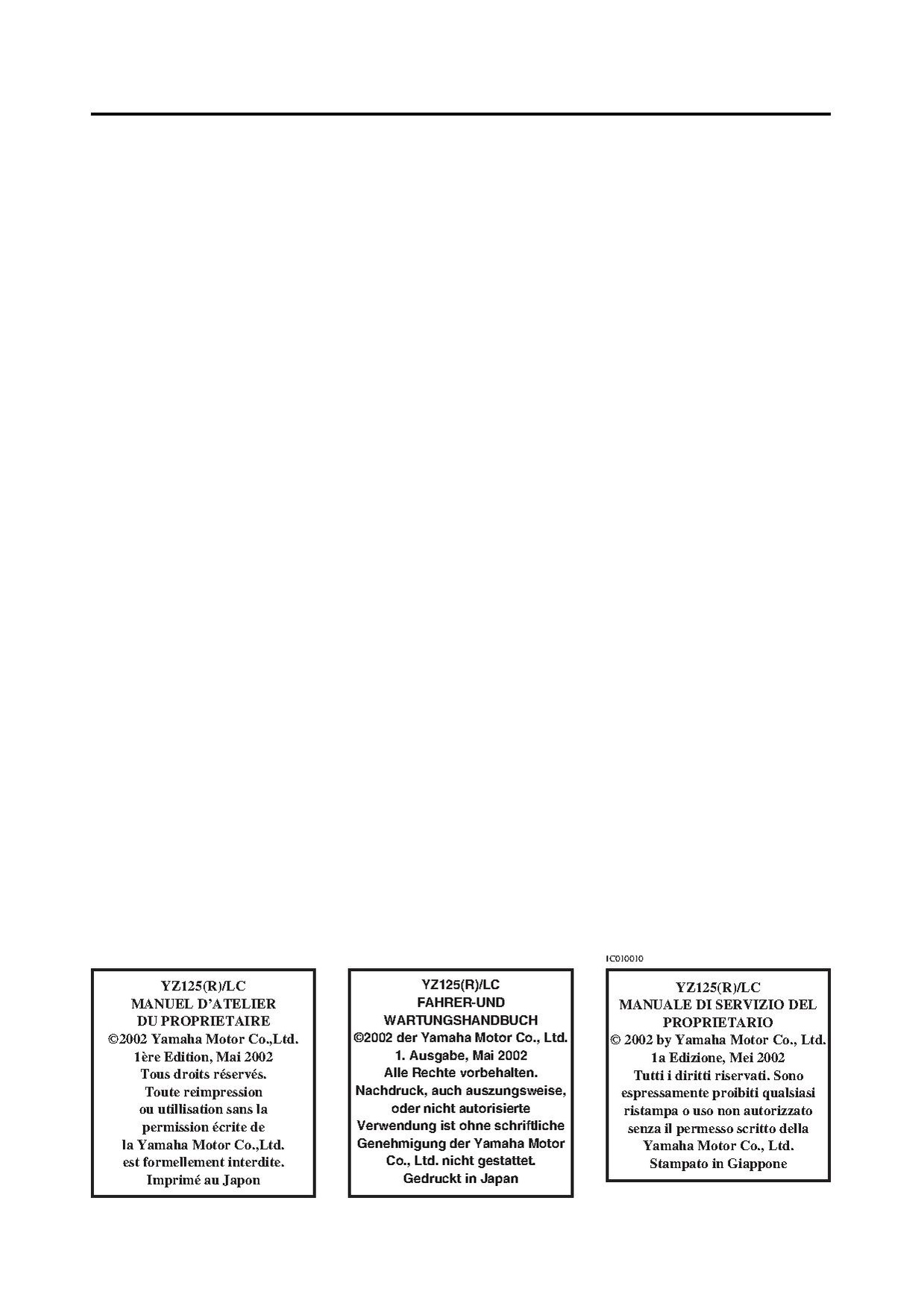 File:2003 Yamaha YZ125 (R) LC Owners Service Manual.pdf