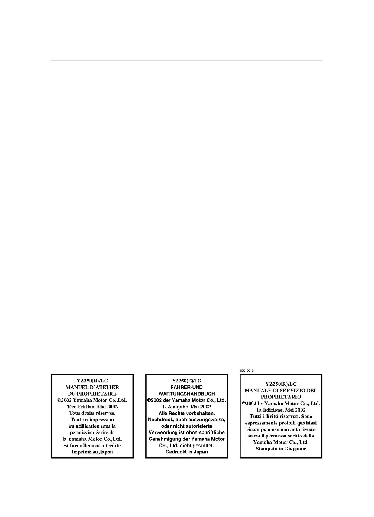 File:2003 Yamaha YZ250 R LC Owners Service Manual.pdf
