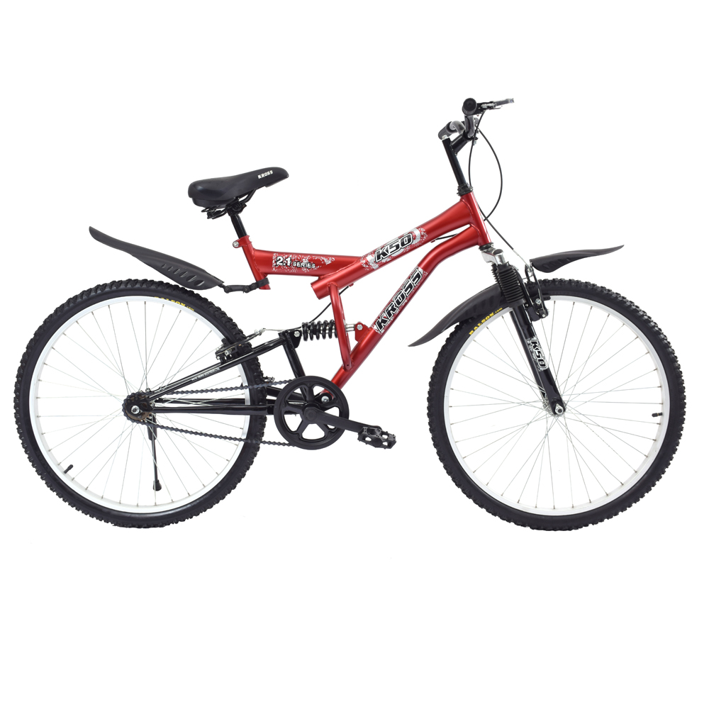 Online Cycle Shopping:Buy Cheap Gear Cycles in India