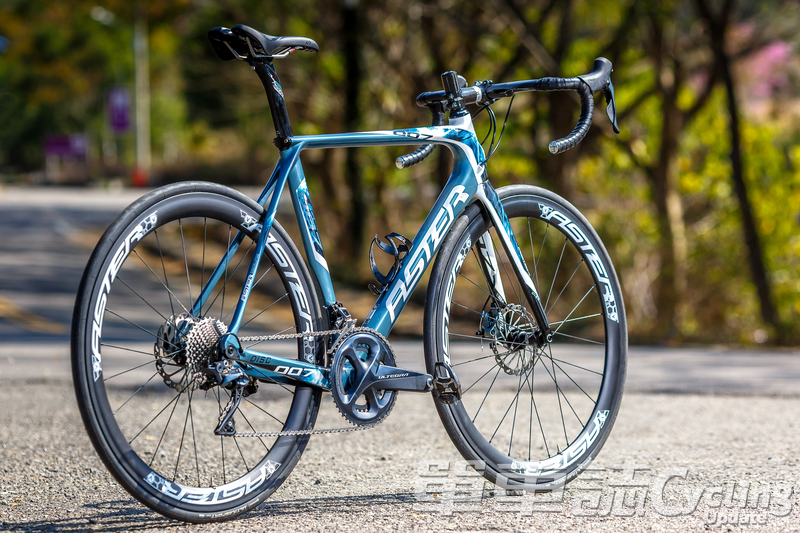 Aster 007 Disc - 單車誌-Cycling update