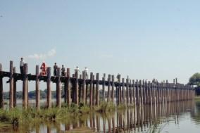 U Bain bridge