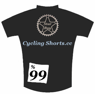 Cycling Shorts Rating - Racing Hard by William Fotheringham
