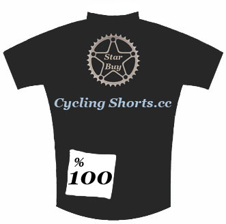 Riis: Stages of Light and Dark by Bjarne Riis Cycling Shorts Rating