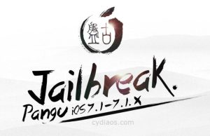 cydia tweaks for iOS 7.1,7.1.1,7.1.2 pangu jailbreak