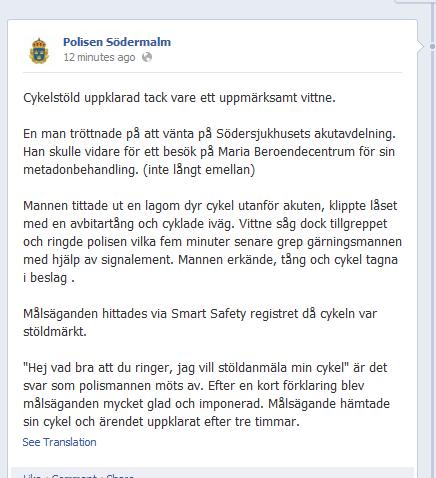 Polisen Facebook stöld