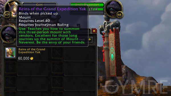 Reins vendor Grand Expedition Yak