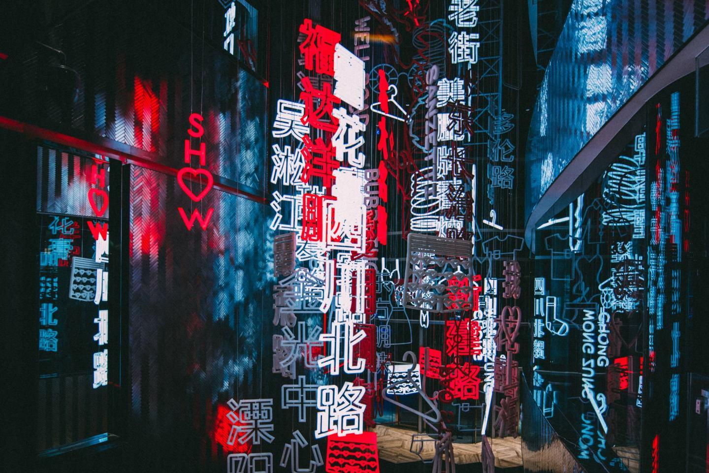 W Shanghai Hotel installation