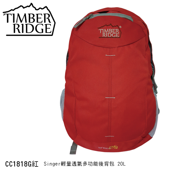 TIMBER RIDGE Singer Backpack 20L