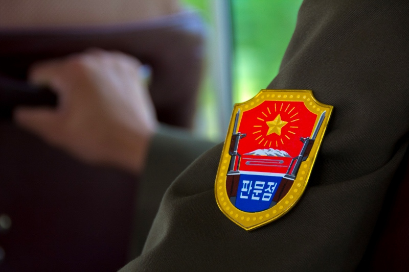 "North-Korean HIDDEN COBRA group targeting ATMs in ""FASTCash"" attack"