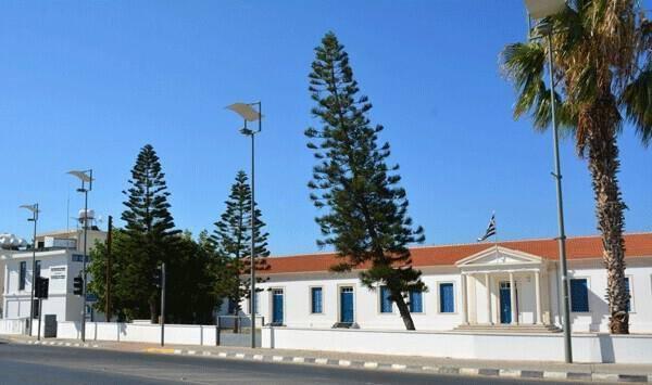 Ecclesiastical Museum of Paphos