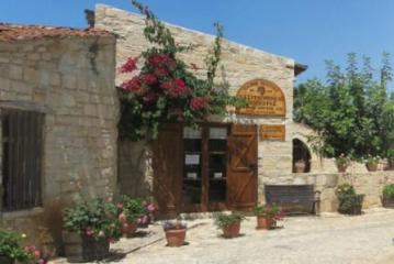 Carob Museum and Factory – Mavros Chrysos