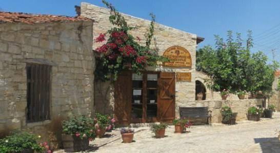 Carob Museum and Factory – Mavros Chrysos