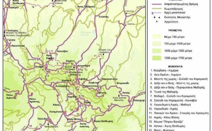 49. Moutti tis Choras – Selladi tou Karamanli Trail (Linear)