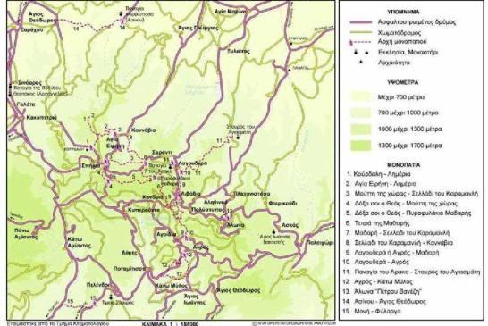 52. Teichia tis Madaris Trail (Circular)