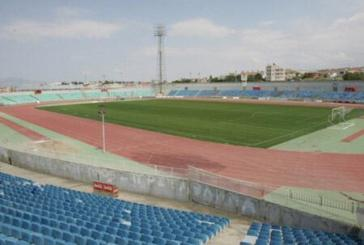 Makario Athletic Centre, Nicosia