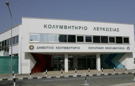 Olympic Swimming Pool 50m in Nicosia