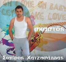 Stavros Hadjisavvas The Escapee