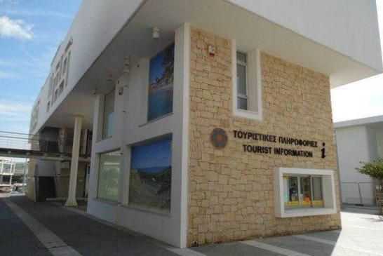 Tourist Information Office CTO, Entrance of the old Port of Limassol