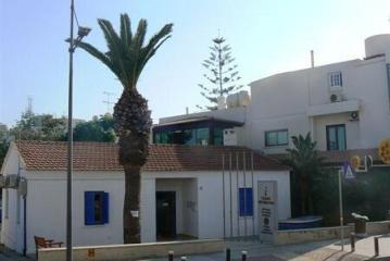 Tourist Information Office CTO, Ayia Napa