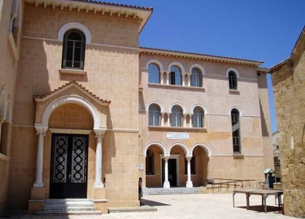 Τhe Cultural Centre of the Archbishop Makarios III Foundation (within the walls) Nicosia