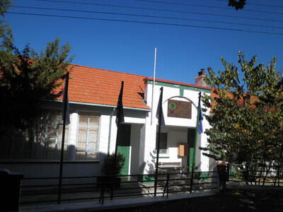 Stelios Environmental Centre in Pedoulas