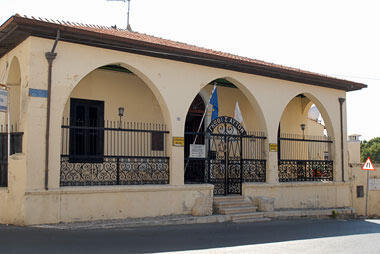 Pafos Ethnographical Museum
