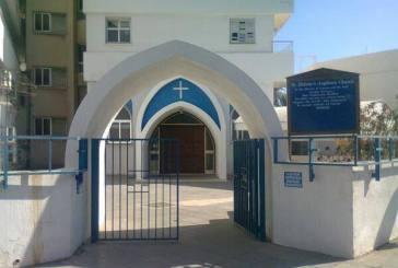 Saint Helenas Church in Larnaka