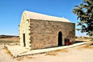 Chapel of Agiwn Andronikou and Athanasia in Tersefanou