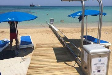 Accessible Beaches in Cyprus
