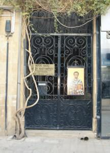 Ayios Eleftherios Chapel, Onasagorou Street (within the walls) Nicosia