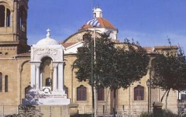 The Mausoleum of the Cypriot National Martyrs (within the walls) Nicosia