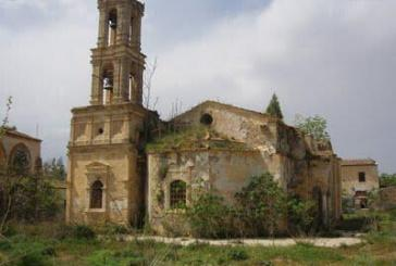 Holy Monastery of Ayios Panteleimon