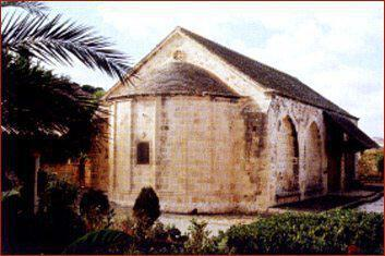 Holy Convent of Ayios Panteleimon at Achera
